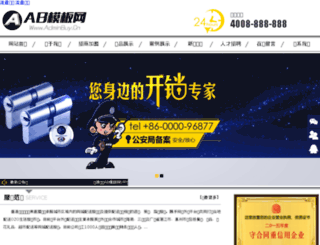 rutaruna.com screenshot