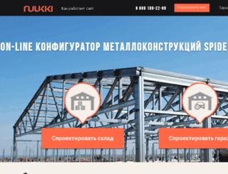 ruukki-easy.ru screenshot