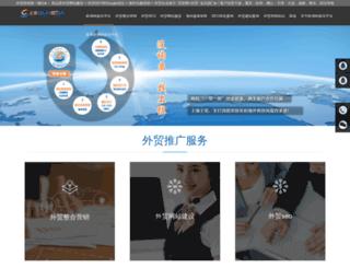 ruvesti.com screenshot