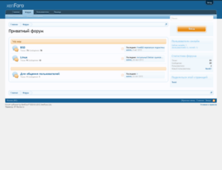 ruwebmaster.net screenshot