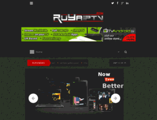 ruyaiptv.com screenshot