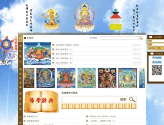 ruyih.com screenshot