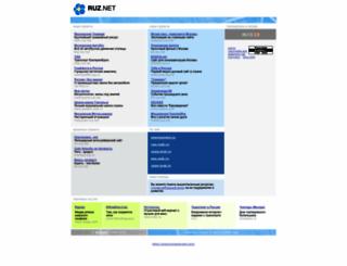 ruz.net screenshot