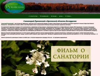 ruzhansky.com screenshot