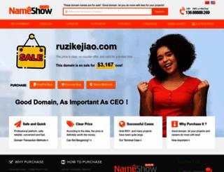 ruzikejiao.com screenshot