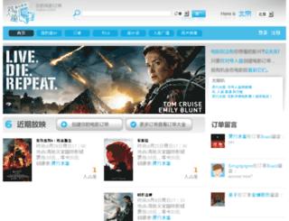 ruzuo.com screenshot