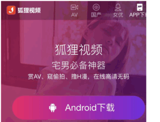 rv-gifts.com screenshot