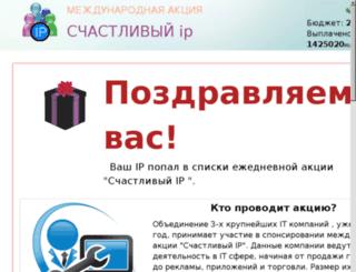 rv-otvet.ru screenshot