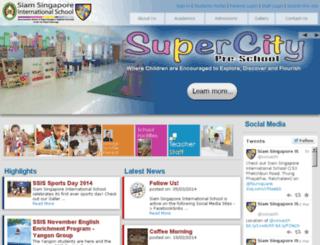 rviacademybkk.com screenshot
