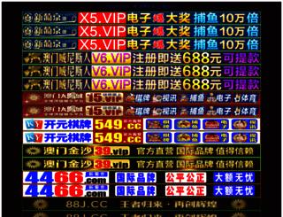 rvptracker.com screenshot