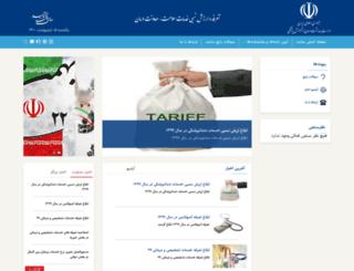 rvu.behdasht.gov.ir screenshot