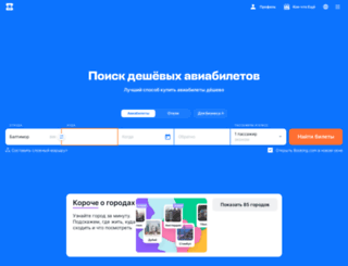 rwedding.ru screenshot