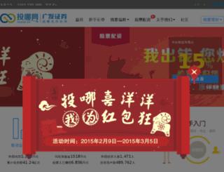 rx1818.com screenshot