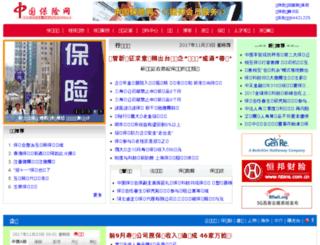 rx8562520071022.3wins.cn screenshot