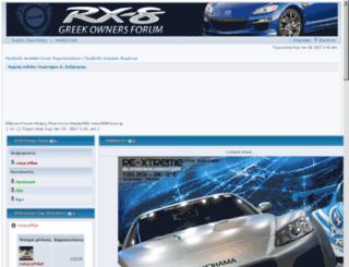 rx8forum.gr screenshot