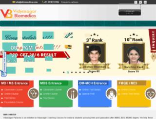 rxvidyasagar.com screenshot