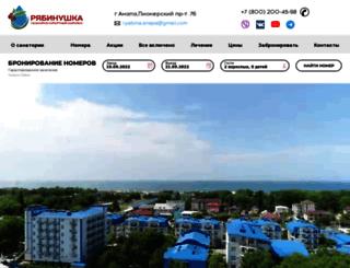 ryabinushka.ru screenshot