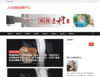 ryanwangblog.com screenshot