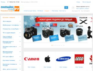 ryazan.onlinetrade.ru screenshot