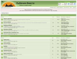 rybachim-vmeste.ru screenshot