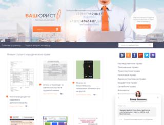 rybak-volga.ru screenshot