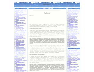 rybalka.dljavseh.ru screenshot