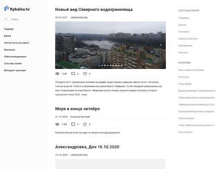 rybalka.tv screenshot