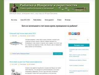 rybalkavmonreale.ru screenshot