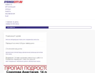 rybinskcity.ru screenshot