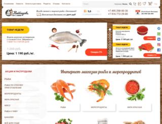 ryboedov.ru screenshot