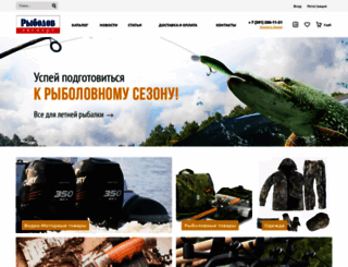 rybolovexpert.ru screenshot