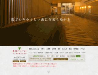 ryokan-tanigawa.com screenshot