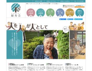 ryokujukai.com screenshot