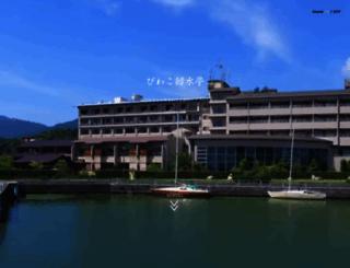 ryokusuitei.com screenshot