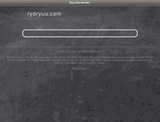 ryoryuu.com screenshot