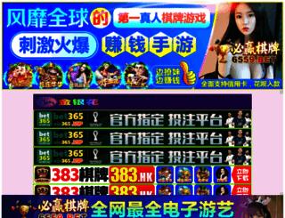 rysjwx.com screenshot