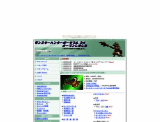 ryubatu.otoshiana.com screenshot