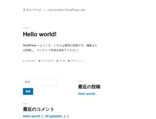 ryuichirofujiwara.com screenshot