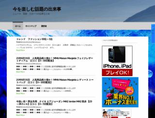 ryukousaisentan.com screenshot