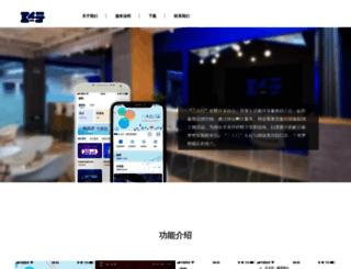 rzadmin.xinwubao.com screenshot