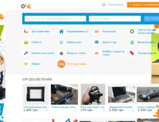 rzhischev.olx.com.ua screenshot