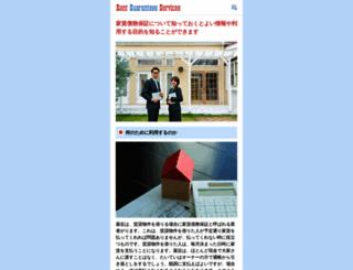 rzucaniepalenia.net screenshot
