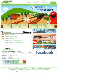 s-304.com screenshot