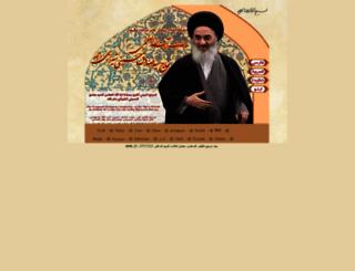 s-alshirazi.com screenshot