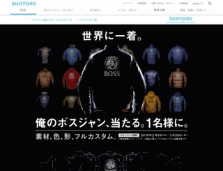 s-boss.com screenshot