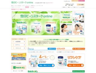 s-direct.co.jp screenshot