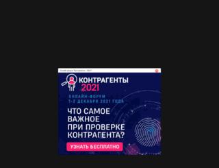 s-director.ru screenshot