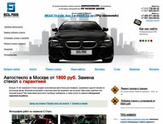 s-glass.ru screenshot