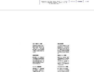 s-k-k.com screenshot