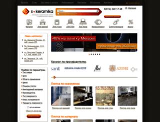 s-keramika.ru screenshot